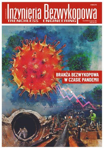 cover_IB_77_2-1